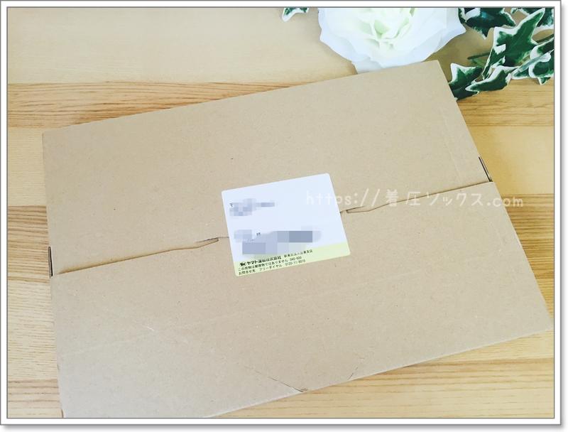 エクスレッグスリマーの外箱写真