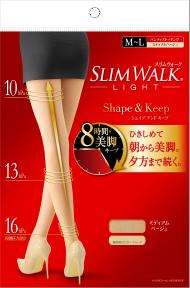 スリムウォークのLIGHTShape&Keepの画像