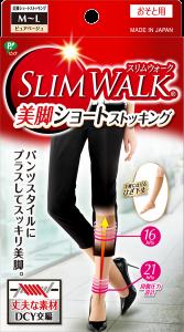 スリムウォークの美脚ショートストッキングの画像