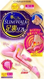 スリムウォークの足裏リフレの画像