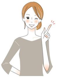 着圧ソックスのおすすめの説明をする女性のイラスト